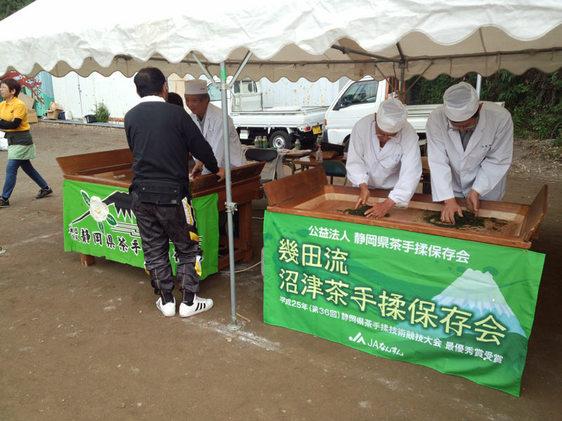 愛鷹コミュニティー祭