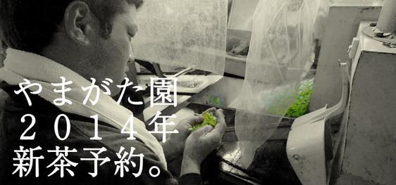 benifuuki-banner.jpg