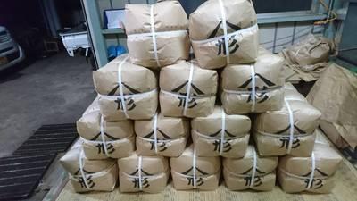 shincha2017rst.『和』『峰』『誉』 販売開始しました