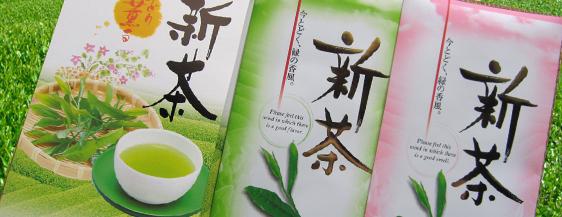 新茶最盛期を迎えた時期のご贈答用に 「雅・和 セット」